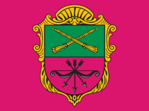 Прапори міст і областей України