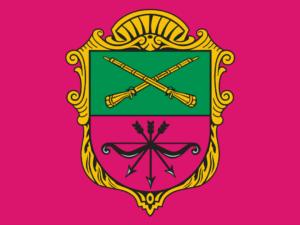 Флаги городов и областей Украины