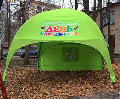 Арочный шатер для торговли